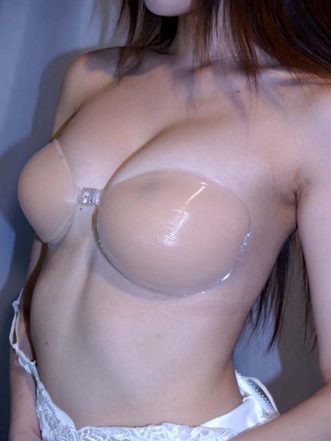 素人娘の巨乳おっぱいがブラで隠れたエロ画像 13