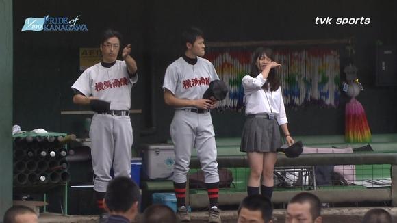 高校野球のテレビ放送で映った女子校生達の素人エロ画像 1205