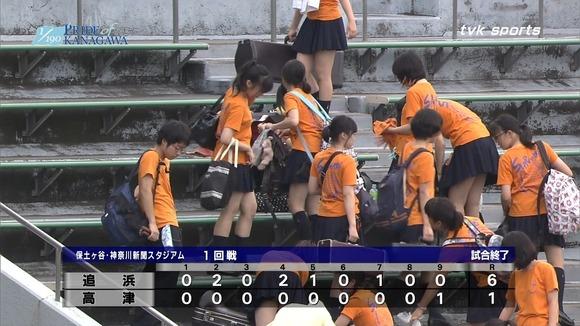 高校野球のテレビ放送で映った女子校生達の素人エロ画像 1268