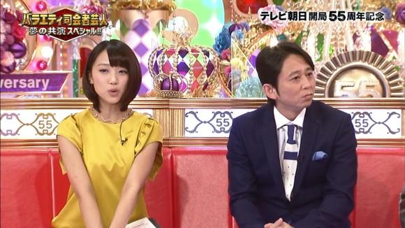女子アナ竹内由恵がワキチラしてるキャプエロ画像 21101