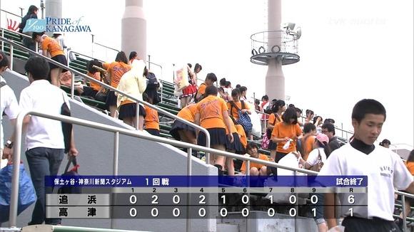 高校野球のテレビ放送で映った女子校生達の素人エロ画像 2268