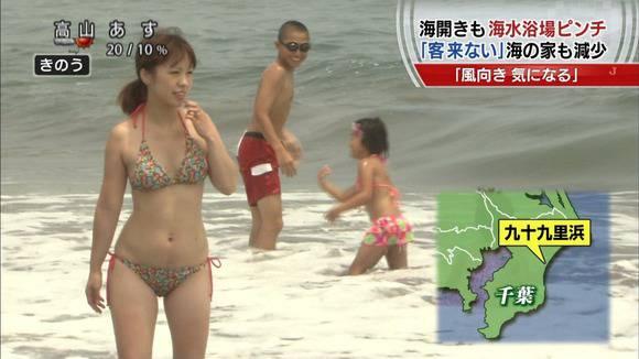 テレビのニュースで報道されたビキニギャルの素人エロ画像 2313