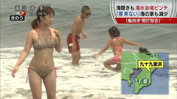 テレビのニュースで報道されたビキニギャルの素人エロ画像 2513