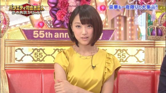 女子アナ竹内由恵がワキチラしてるキャプエロ画像 2760