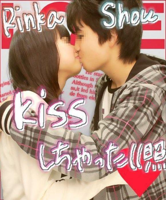 リア充カップルがキスしたり女子校生がキャピキャピしてるプリクラのエロ画像 2970