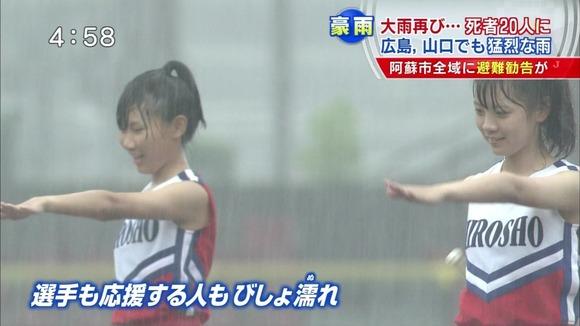 高校野球のテレビ放送で映った女子校生達の素人エロ画像 3061