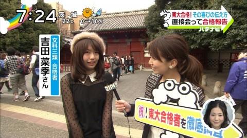 テレビに映った激カワ素人娘たちのキャプエロ画像 31111