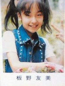 アイドルや女優の卒業アルバム写真のエロ像 3562