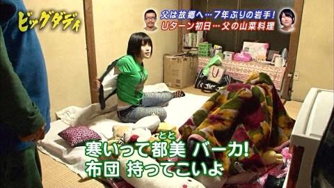 テレビで起きたエッチなハプニングのキャプエロ画像 3564