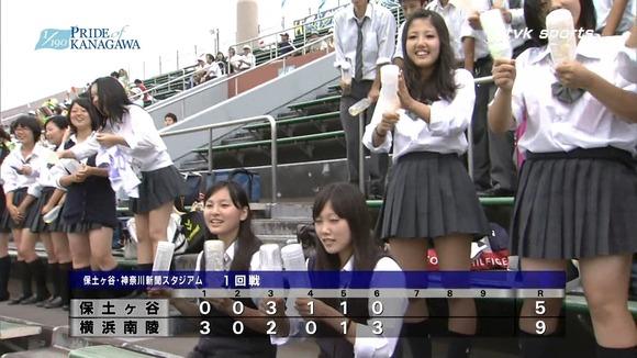 高校野球のテレビ放送で映った女子校生達の素人エロ画像 3938