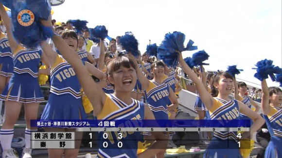 高校野球の応援席ではしゃぐ女子校生チアリーダーのエロ画像 4136