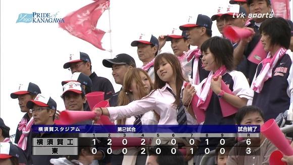 高校野球のテレビ放送で映った女子校生達の素人エロ画像 4313