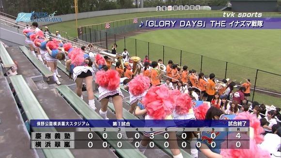 高校野球のテレビ放送で映った女子校生達の素人エロ画像 4513