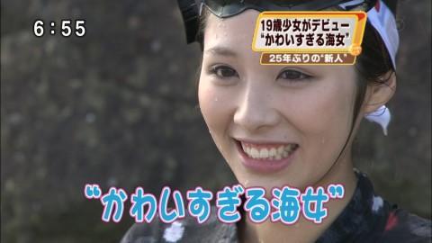 テレビに映った激カワ素人娘たちのキャプエロ画像 596