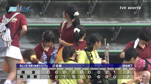 高校野球のテレビ放送で映った女子校生達の素人エロ画像 767