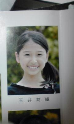 アイドルや女優の卒業アルバム写真のエロ像 787