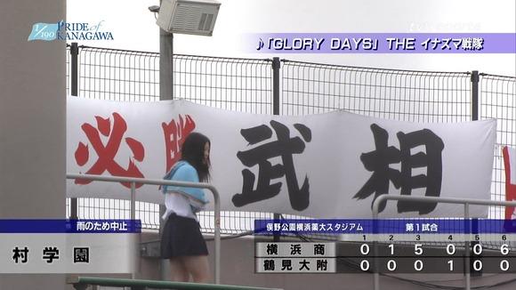 高校野球のテレビ放送で映った女子校生達の素人エロ画像 866