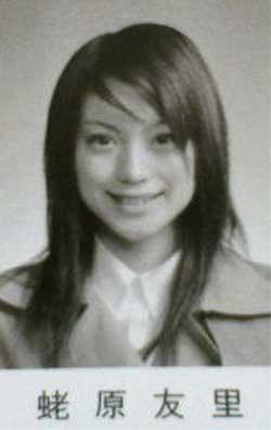 アイドルや女優の卒業アルバム写真のエロ像 886