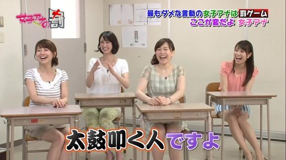 女子アナ・佐藤渚が可愛すぎるパンチラ画像 107