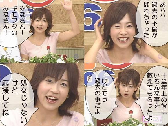 美人OLの女子アナがテレビでエッチな姿を披露するキャプエロ画像 1125