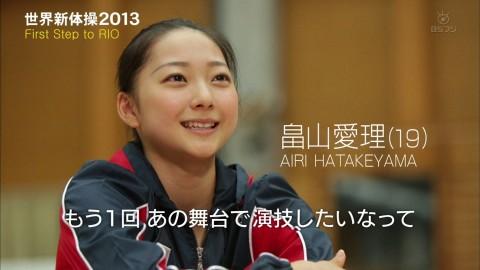 新体操の畠山愛里の着衣おっぱいがセクシーなキャプエロ画像 1182