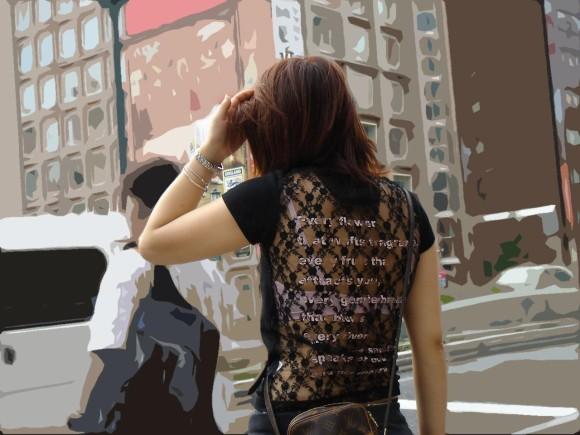 気温が上がって薄着してるお姉さんの透けブラ素人エロ画像 1211