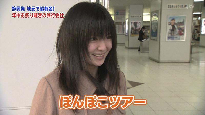 テレビに映っためっちゃ可愛い素人娘のキャプエロ画像 1244
