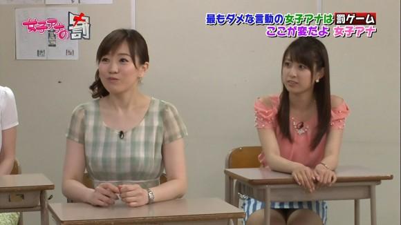 女子アナ・佐藤渚が可愛すぎるパンチラ画像 127