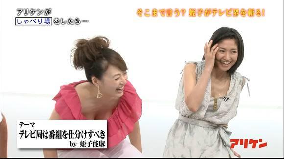美人OLの女子アナがテレビでエッチな姿を披露するキャプエロ画像 2103