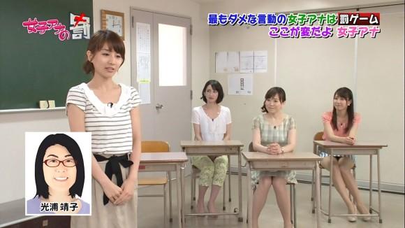 女子アナ・佐藤渚が可愛すぎるパンチラ画像 2111