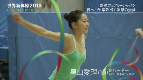 新体操の畠山愛里の着衣おっぱいがセクシーなキャプエロ画像 2173
