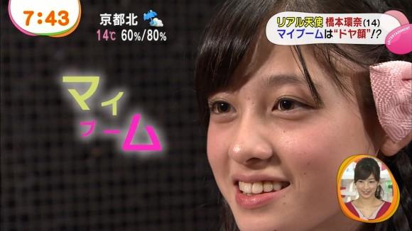 千年に一人の逸材とされる天使な美少女がドヤ顔を決めてる橋本環奈のキャプエロ画像 2218