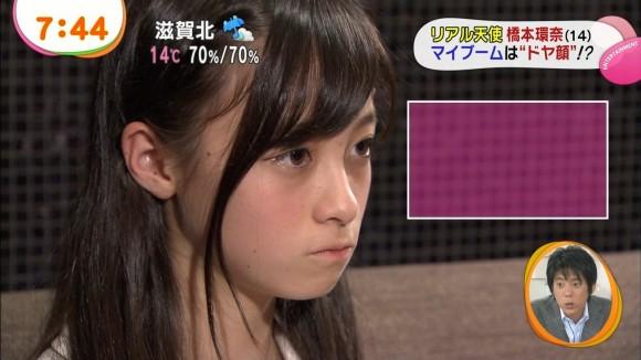 千年に一人の逸材とされる天使な美少女がドヤ顔を決めてる橋本環奈のキャプエロ画像 2316