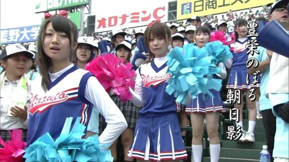 高校野球を応援する女子校生チアガールが異常に可愛いキャプエロ画像 2330