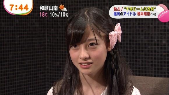 千年に一人の逸材とされる天使な美少女がドヤ顔を決めてる橋本環奈のキャプエロ画像 2615