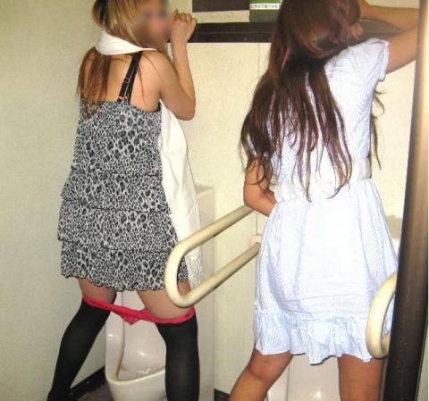 SNSにネット投稿してる素人娘のおふざけが割りと抜けるエロ画像 2636