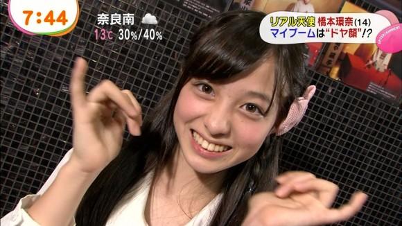 千年に一人の逸材とされる天使な美少女がドヤ顔を決めてる橋本環奈のキャプエロ画像 2715