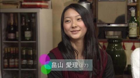 新体操の畠山愛里の着衣おっぱいがセクシーなキャプエロ画像 3233
