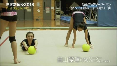 新体操の畠山愛里の着衣おっぱいがセクシーなキャプエロ画像 3529