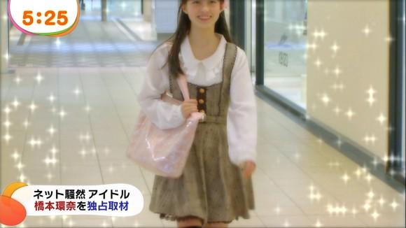 千年に一人の逸材とされる天使な美少女がドヤ顔を決めてる橋本環奈のキャプエロ画像 390