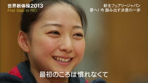新体操の畠山愛里の着衣おっぱいがセクシーなキャプエロ画像 460