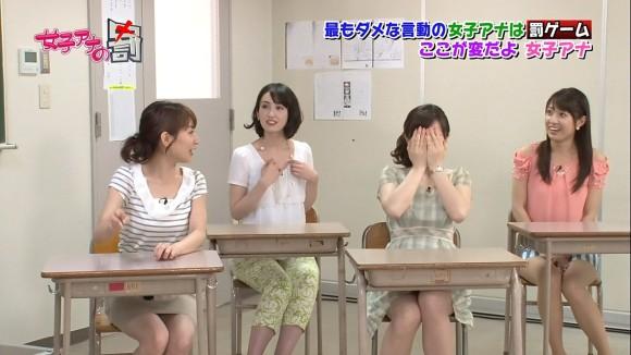 女子アナ・佐藤渚が可愛すぎるパンチラ画像 47
