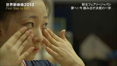 新体操の畠山愛里の着衣おっぱいがセクシーなキャプエロ画像 752