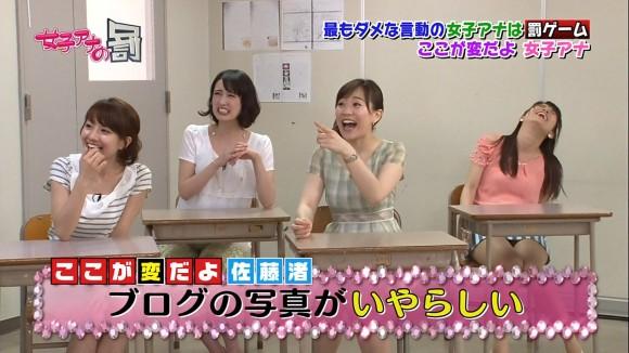 女子アナ・佐藤渚が可愛すぎるパンチラ画像 77