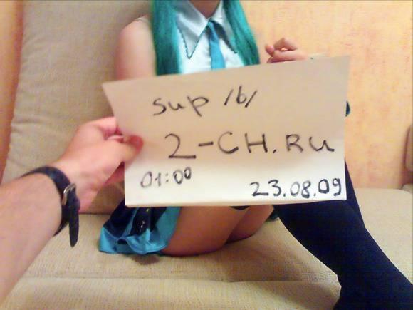 自画撮りしたエロ写メをネットに投稿しておかずを提供してくれる素人娘のエロ画像 844