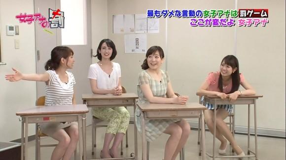 女子アナ・佐藤渚が可愛すぎるパンチラ画像 87