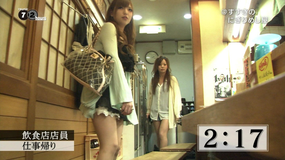 テレビに映った素人美少女達のキャプエロ画像 1059