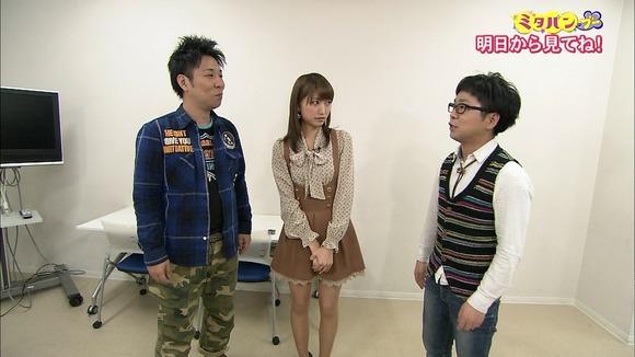 尋常じゃないほど可愛い女子アナ三田友梨佳のキャプエロ画像 106