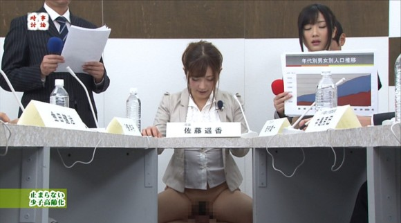生本番中にニュースを読む女子アナがセックスしちゃってるキャプエロ画像 1341