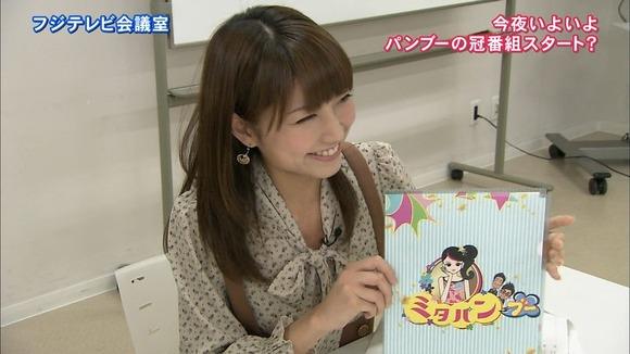尋常じゃないほど可愛い女子アナ三田友梨佳のキャプエロ画像 136